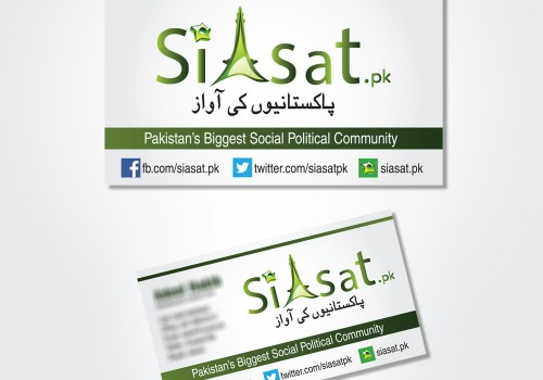 Siasat.pk Stationary Design