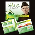 Siasat.pk media kit design